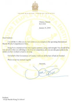 Justin Trudeau's letter of support to Shaolin Team Canada