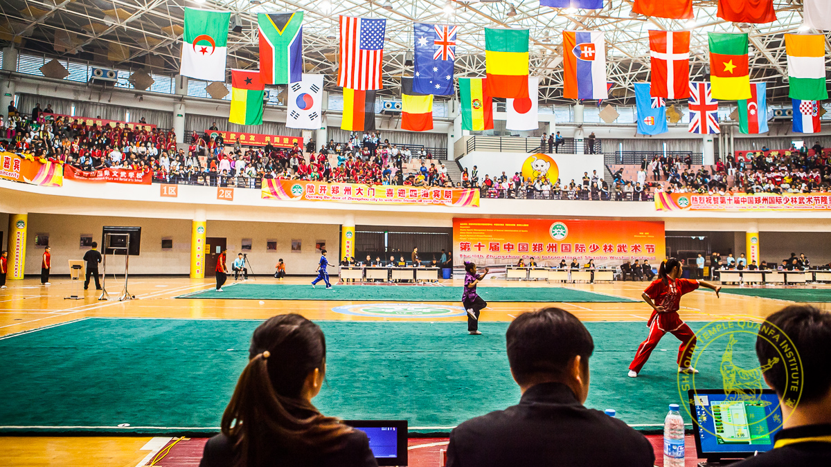 The Zhengzhou International Wushu Competition