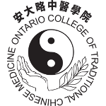 octcm-Gold sponsor for Shaolin Team Canada