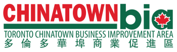 Chinatown BIA Silver Sponsor for Shaolin Team Canada