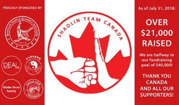 Shaolin-Team-Canada-Notices-20170731-21000-Raised-2000px