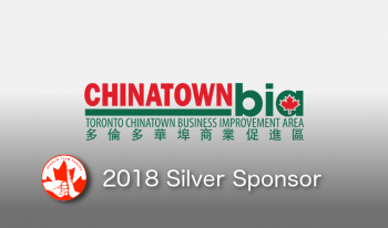 Silver-Sponsor-Chinatown-BIA