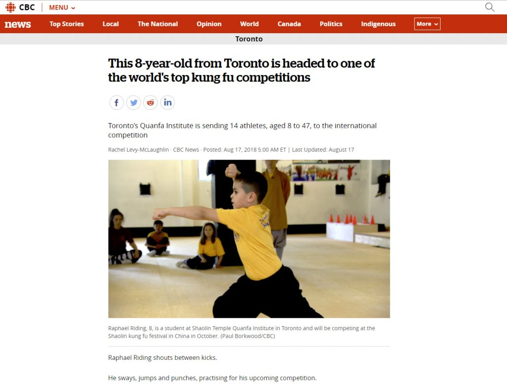 CBC Shaolin Team Canada Feature Article